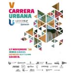 V Carrera Urbana UPACESUR: cinco años corriendo por la solidaridad